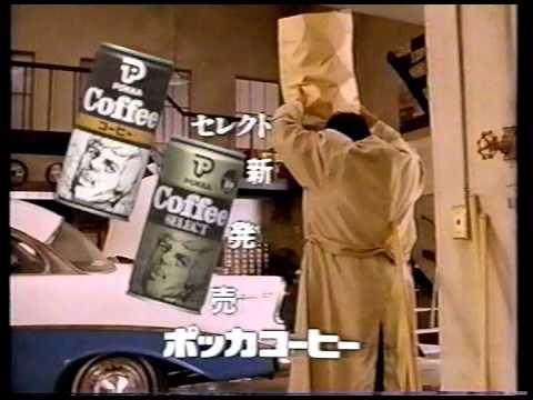ポッカ 缶コーヒー - YouTube