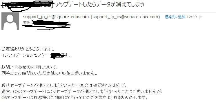 好きならいいのか!中川翔子にドラクエファンが「世界観ブチ壊し」と猛抗議