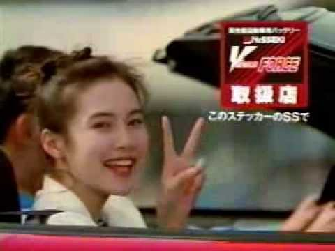 [CM] 中谷美紀 日本石油 ビクトリーフォース篇 1994 - YouTube