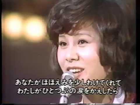 ナツメロ ひとりじゃないの 天地真理 - YouTube