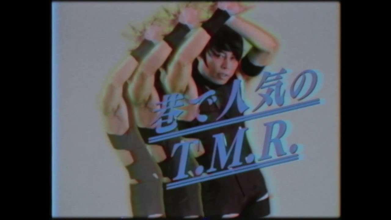 T.M.R.風 黒ガムテ巻き方講座 - YouTube