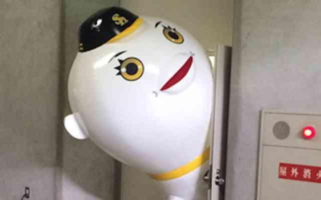 野球界初のキモキャラ! ホークスの「ふうさん」自由すぎて気になる  –  grape [グレープ]  – 心に響く動画メディア