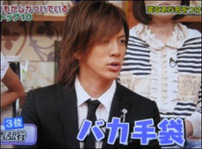 DAIGO、北川景子の手料理は「SBT」好き…「王様のブランチ」で新婚生活明かす