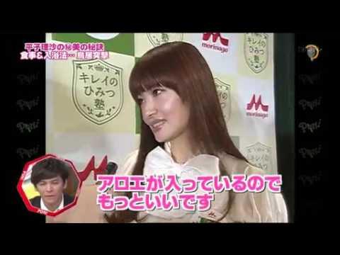 鳥居みゆき vs 平子理沙  2010 - YouTube