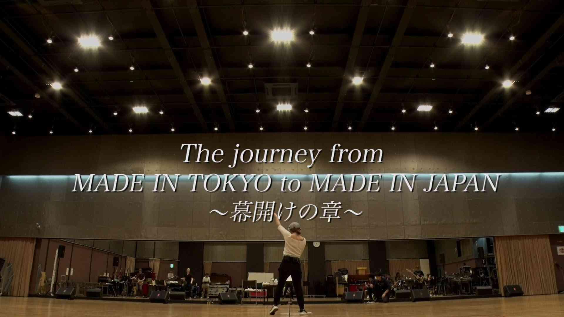 浜崎あゆみ / ayumi hamasaki『The journey from MADE IN TOKYO to MADE IN JAPAN』〜幕開けの章〜 - YouTube