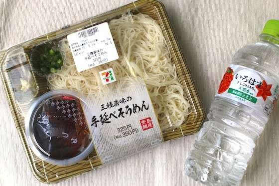 「運動会のお弁当」に意外な地域差…新定番に麺類が登場