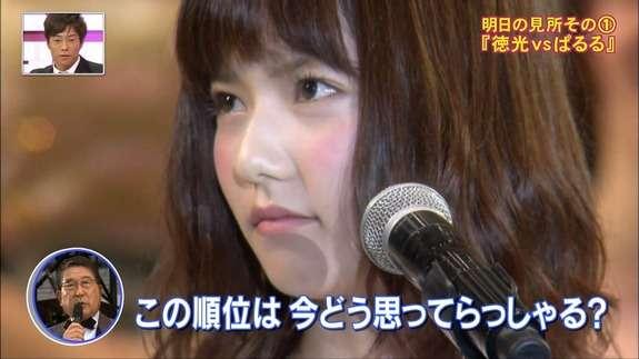 3位前田敦子よりも!一見上品そうで「実は育ちが悪そうな」芸能人1位は…