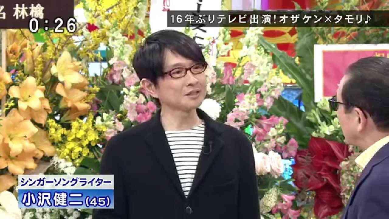【HD高画質】 小沢健二 「笑っていいとも タモリ × オザケン」 2014年3月20日 - YouTube