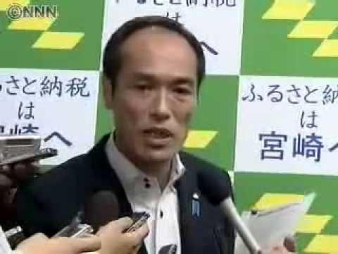 東国原知事「私が自民党総裁候補として戦う覚悟があるか」. - YouTube