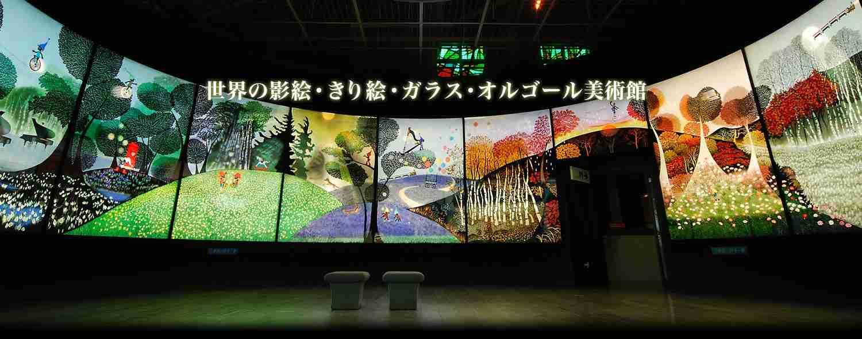 長野県のオススメ