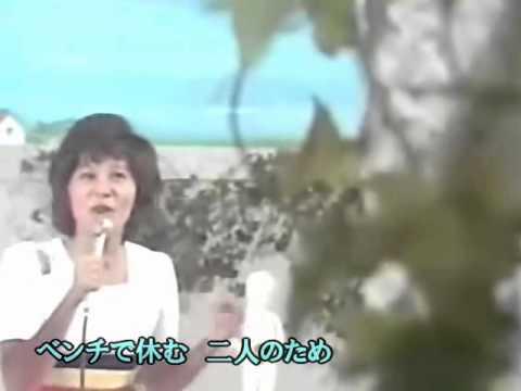 天地真理/恋する夏の日 - YouTube