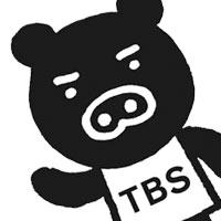 金曜ドラマ『神の舌を持つ男』|TBSテレビ