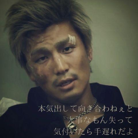 三代目JSB岩田剛典「嫌な女性像」を明かす