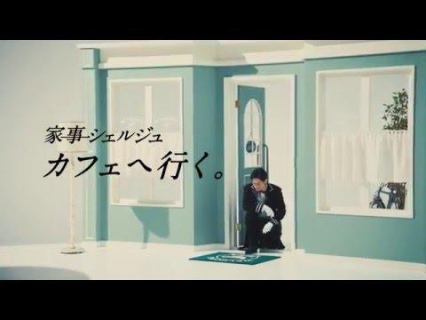 「ビジネスマット 熱烈歓迎篇」 (15秒) - YouTube