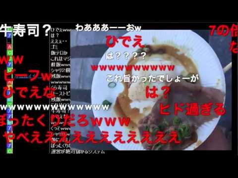 ボッタクリ!? 話題の「肉フェス」に行ってみたが酷かった!【石川典行】 - YouTube