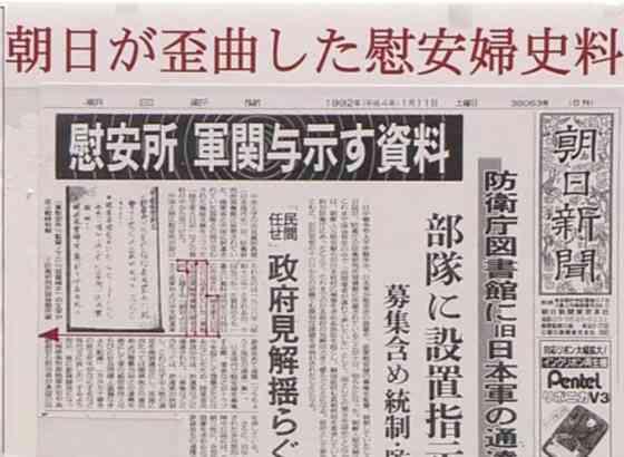 新聞「押し紙」販売店主が告白…朝日新聞30%、読売新聞40%、毎日新聞74%が水増しの店も?!