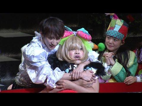 加藤諒、きゃりー風衣装で王子様とラブシーン - YouTube