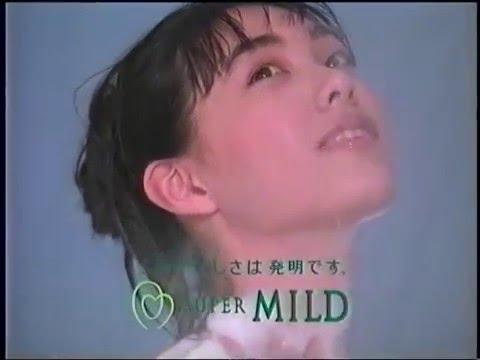 吹石一恵「スーパーマイルド ボディソープ」(2) - YouTube