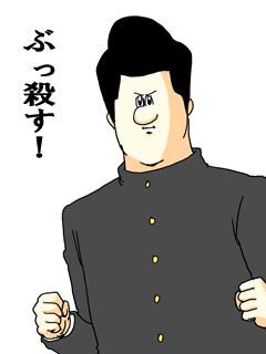 同僚女性に手紙「老け込み劣化が目立つ」神戸市職員