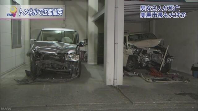 車の正面衝突 2人死亡 徳島・美馬市長も大けが | NHKニュース