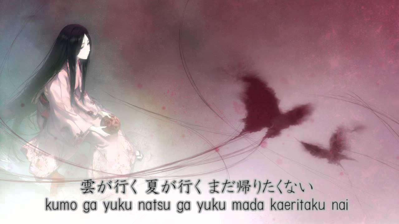 Maiko Fujita - Mizu Fusen  [with lyrics]  (Hiiro no Kakera) - YouTube