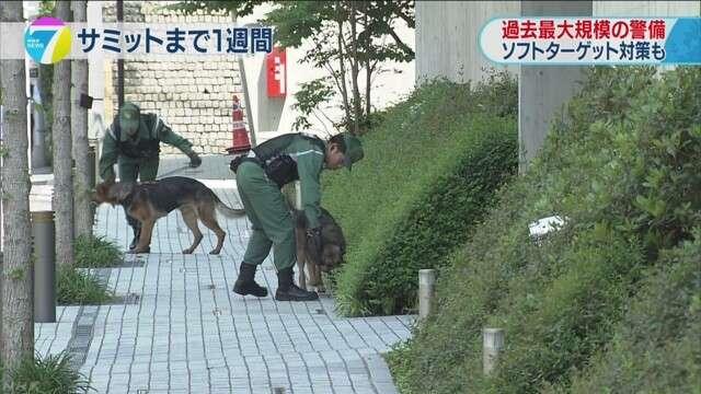 伊勢志摩サミット 過去最大規模の態勢で警備へ | NHKニュース