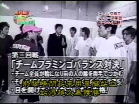 2001年傑尼斯紅白對抗運動會SP休息室片段.mpeg - YouTube