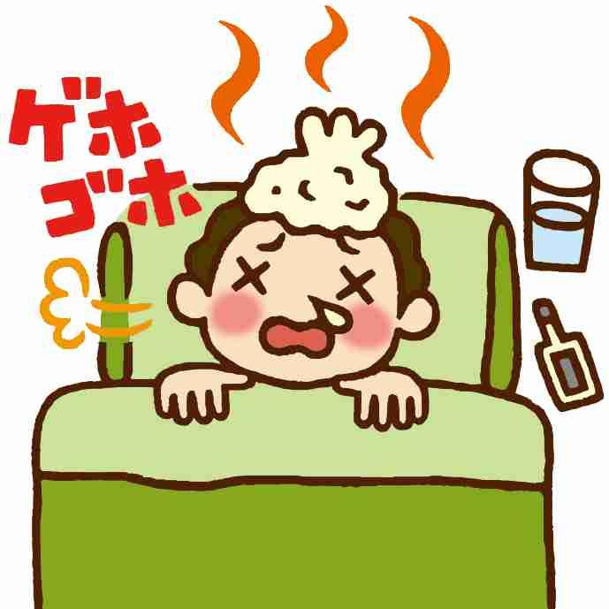 子供の熱で最高何日仕事休みましたか?