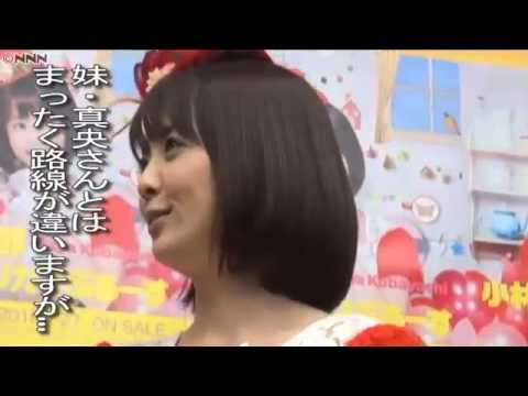 小林麻耶、歌手に本気。妹夫妻にはごめんね - YouTube