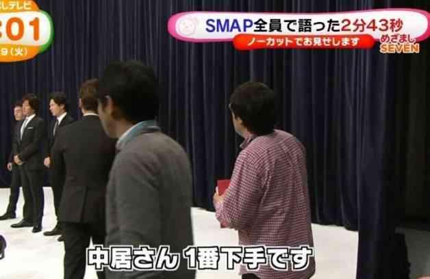 ジャニーズ無視で熊本訪問?SMAP中居正広&香取慎吾に独立説が再浮上