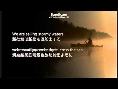 Sailing 訳詞付 - ロッド・スチュアート - YouTube