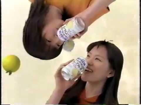 【1997 CM】アサヒ飲料 三ツ矢 さわやかぶどう - YouTube