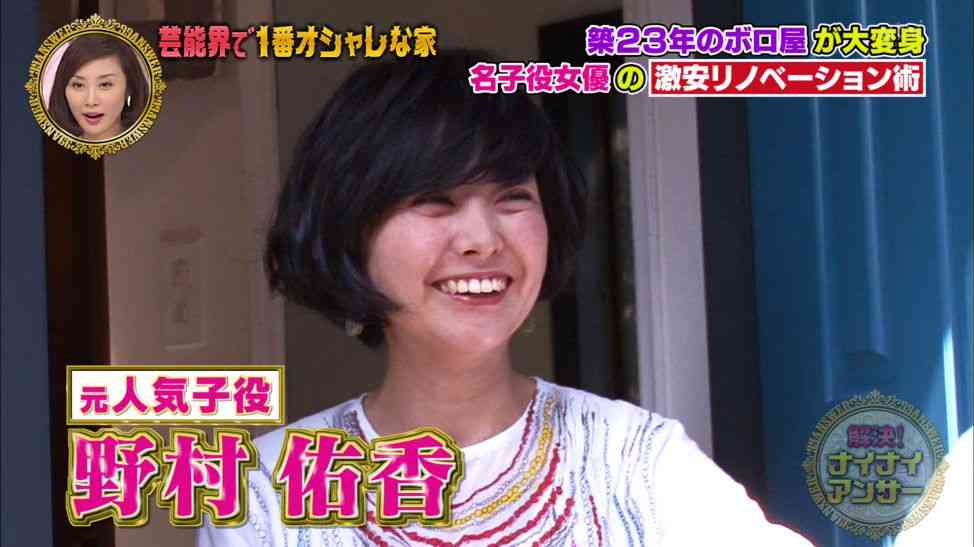 元チャイドル・野村佑香が第1子妊娠6ヶ月「毎日が新しい一歩」