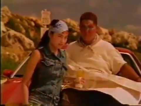 【CM】KIRIN きりり 瀬戸朝香 アジャ・コング(1994年) - YouTube