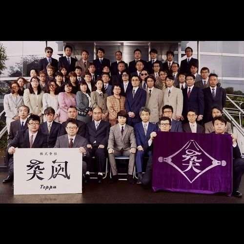 T.M.Revolution西川貴教、『株式会社 突風』を設立 社会と地域とひとりひとりに「いい風」目指す|Real Sound|リアルサウンド