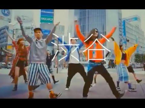 【トライCMダンス練習用♪】シェイクイットオフ5連続!! - YouTube