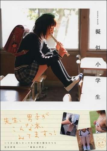 NHKも特集した過激ジュニアアイドルDVD問題 悪いのはネットやロリコン? | メンズサイゾー