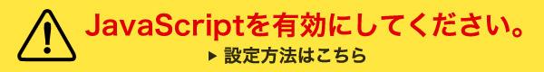 スキャンダル ナンパお持ち帰りされた希志あいの 盗撮映像そのままAV発売! - アダルトDVD通販