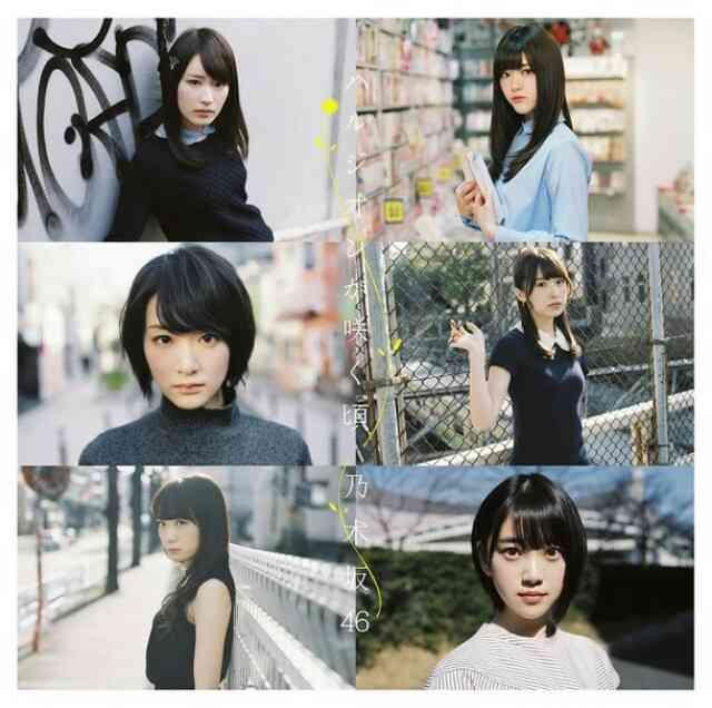 「欅坂46」、デビュー曲『サイレントマジョリティー』のミュージックビデオが驚異の1000万回再生突破!