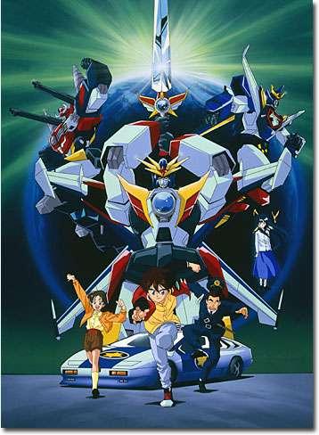 ロボットアニメが好きな人!