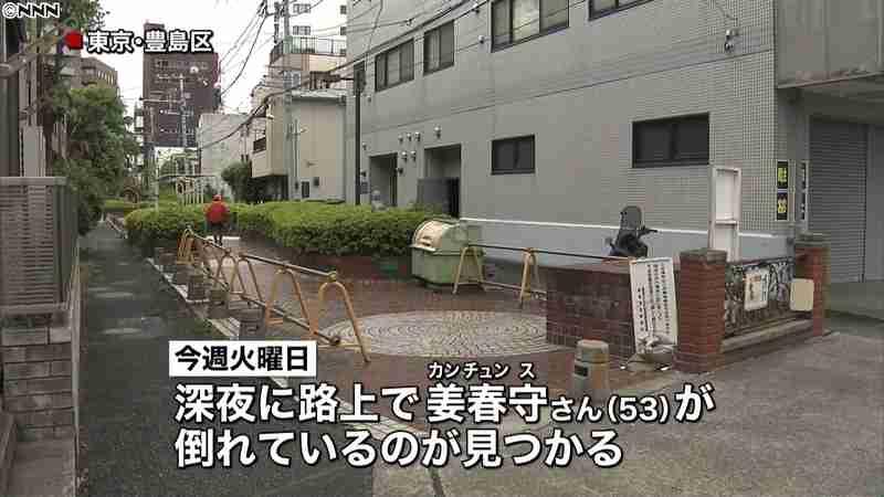 池袋の路上で男性死亡 事件として捜査(日本テレビ系(NNN)) - Yahoo!ニュース