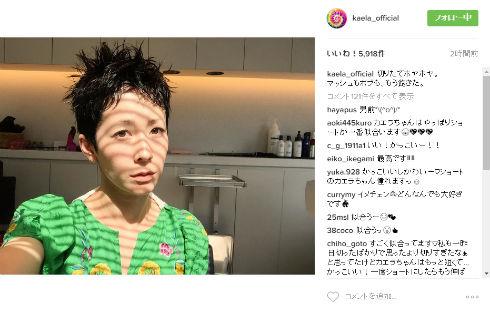 木村カエラ、マッシュばっさり黒髪ベリショのイケメンに「かっこよすぎてやばい」「なんと男前」