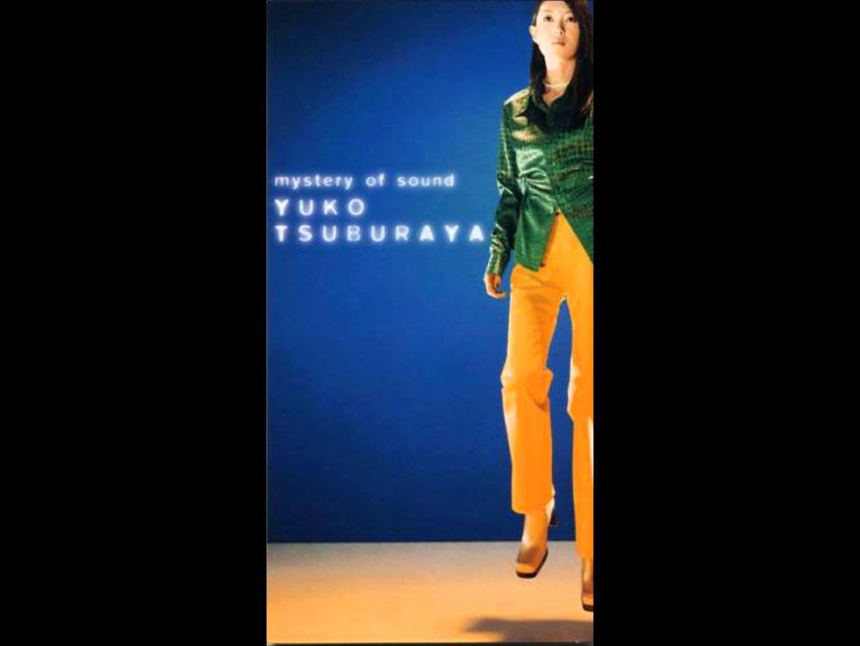 Mystery of sound - 円谷優子 - YouTube