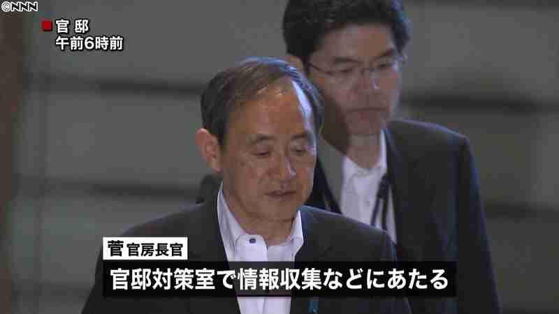 安田さん画像「本人で間違いない」政府高官(日本テレビ系(NNN)) - Yahoo!ニュース