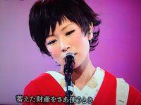 椎名林檎が東京オリンピックに参画!本番起用に期待の声 - NAVER まとめ