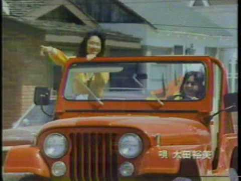 1980 キリンオレンジ - YouTube