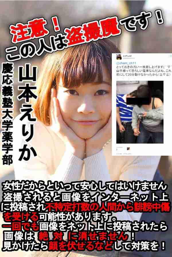 ロンブー田村淳「ロケ中の写真撮影OK」論に共感の声 「通行人の無断撮影にブチ切れ」はもう古い