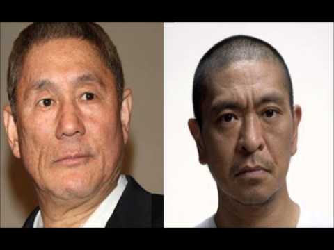 松本人志がビートたけしさんの凄さを語る - YouTube