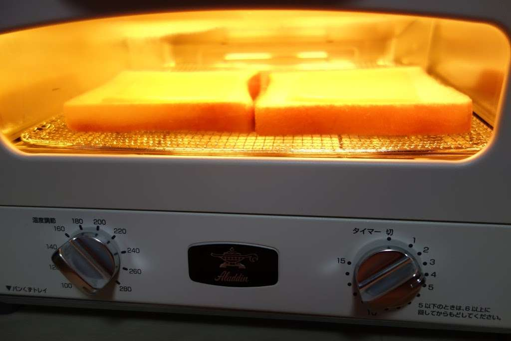 ふるさと納税で約2万円もする高級トースターを自己負担2000円でもらっちゃおう - Zバッファ