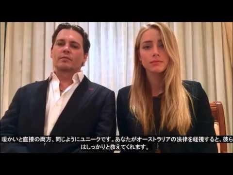 ジョニー&アンバー オーストラリア政府公開ビデオ - YouTube